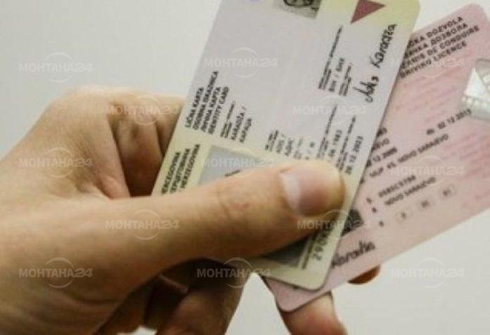 Паспортна служба ще работи и в деня на изборите