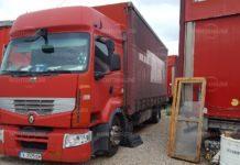 НАП Монтана продава товарни автомобил и ремарке