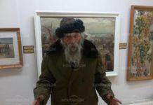 И Монтана чества 90-годишнината на Галилей Симеонов