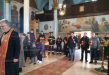 """Панихида в памет на загиналите по пътищата бе отслужена в църквата """"Св. Св. Кирил и Методий"""""""