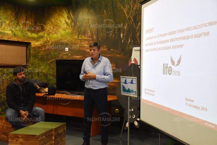 ЧЕЗ Разпределение предприе мерки за защита на птиците в района на Белене