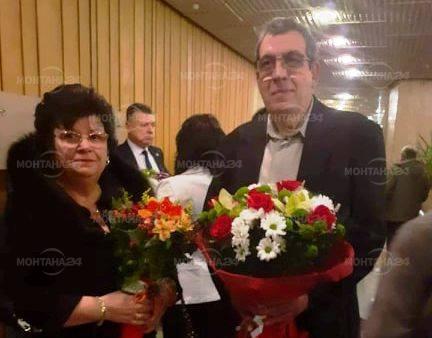 Директори от Монтана бяха наградени от Синдиката на българските учители