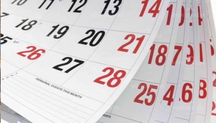 Ето кои са почивните дни през 2020 година