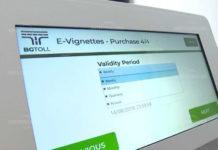 АПИ: Заявления за безплатни е-винетки се подават преди да изтече срока им