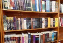 Работа! Търси се библиотекар в Монтана