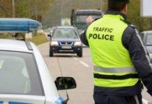 ОСтартира акция на полицията днес от 15 часа