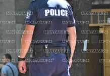 МВР Монтана обявява конкурс за полицаи