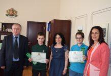 Ученици с грамоти от Областния управител за отлично представяне на олимпиада