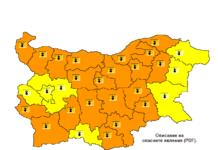 Внимание! Оранжев код за екстремни горещини в региона днес