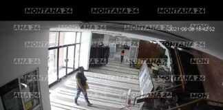 Крадец отмъкна портфейл посред бял ден в Младежкия дом